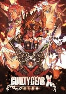 GUILTY GEAR Xrd - SIGN
