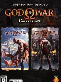 God of War 1-2 Collection